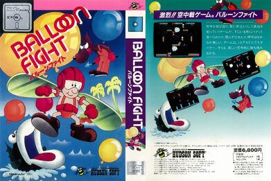 BFSX1 Box Art Full.jpg