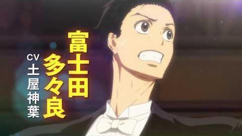 Ballroom e Youkoso TV anime PV 4