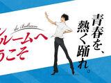 Ballroom e Youkoso (Anime)