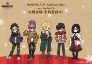 BANANA FISH Cafe and Bar - winter in NY