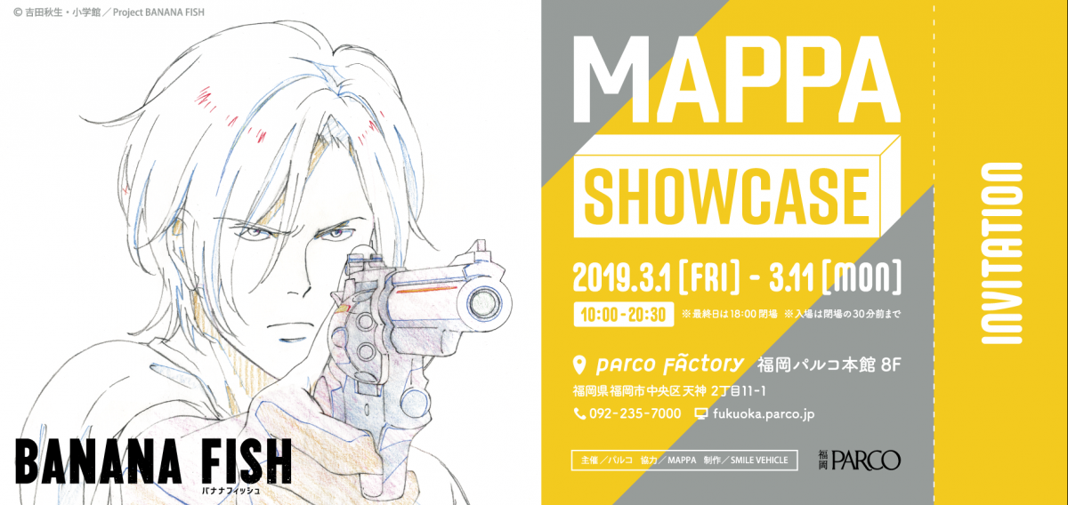 MAPPA showcase BF ticket.png