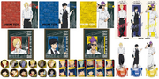 Banana Fish merchandise 1.png