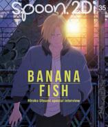 Banana Fish Spoon.2Di Vol. 35