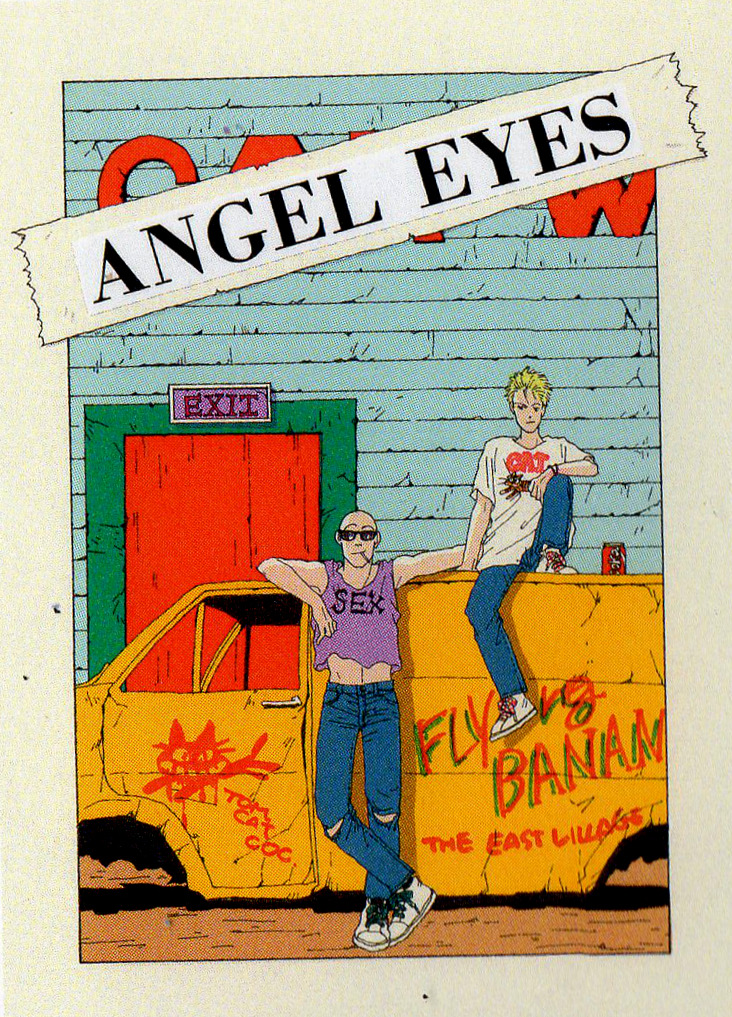 Angel Eyes (Side Story)