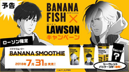 Banana Fish smoothie promotion