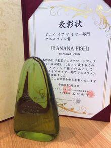 Banana Fish Tokyo Anime Award Festival 2019 receive the award and trophy.jpg