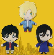 0017611 banana-fish-furyu-prize-plush-straps-second-reservation