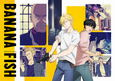 Banana Fish Titular Art.png