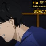 Episode 08 - 2 hours until broadcast.png