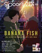 Banana Fish Ash and Eiji Spoon 2Di