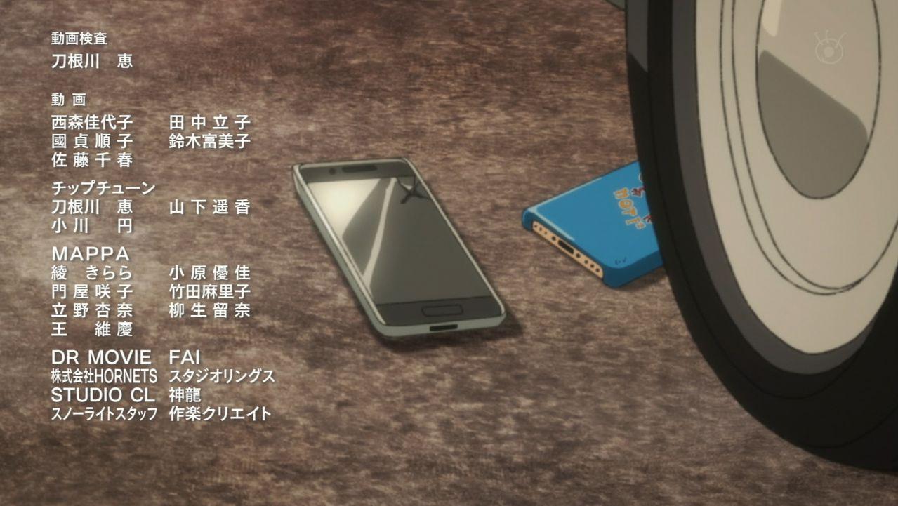 Eiji's phone breaks.jpg