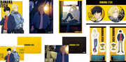 Banana Fish merchandise 2.png
