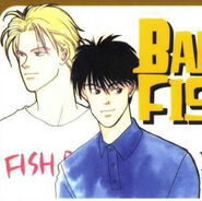 Ash and Eiji colored in Manga