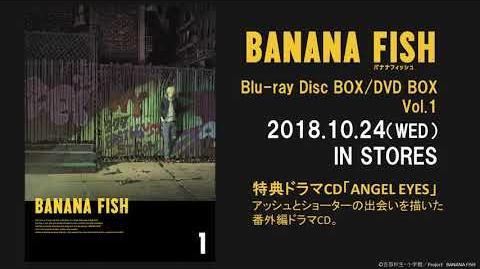 TVアニメ「BANANA FISH」Blu-ray BOX/DVD BOX vol.1 特典ドラマCD「ANGEL EYES」試聴動画 │ 2018.10