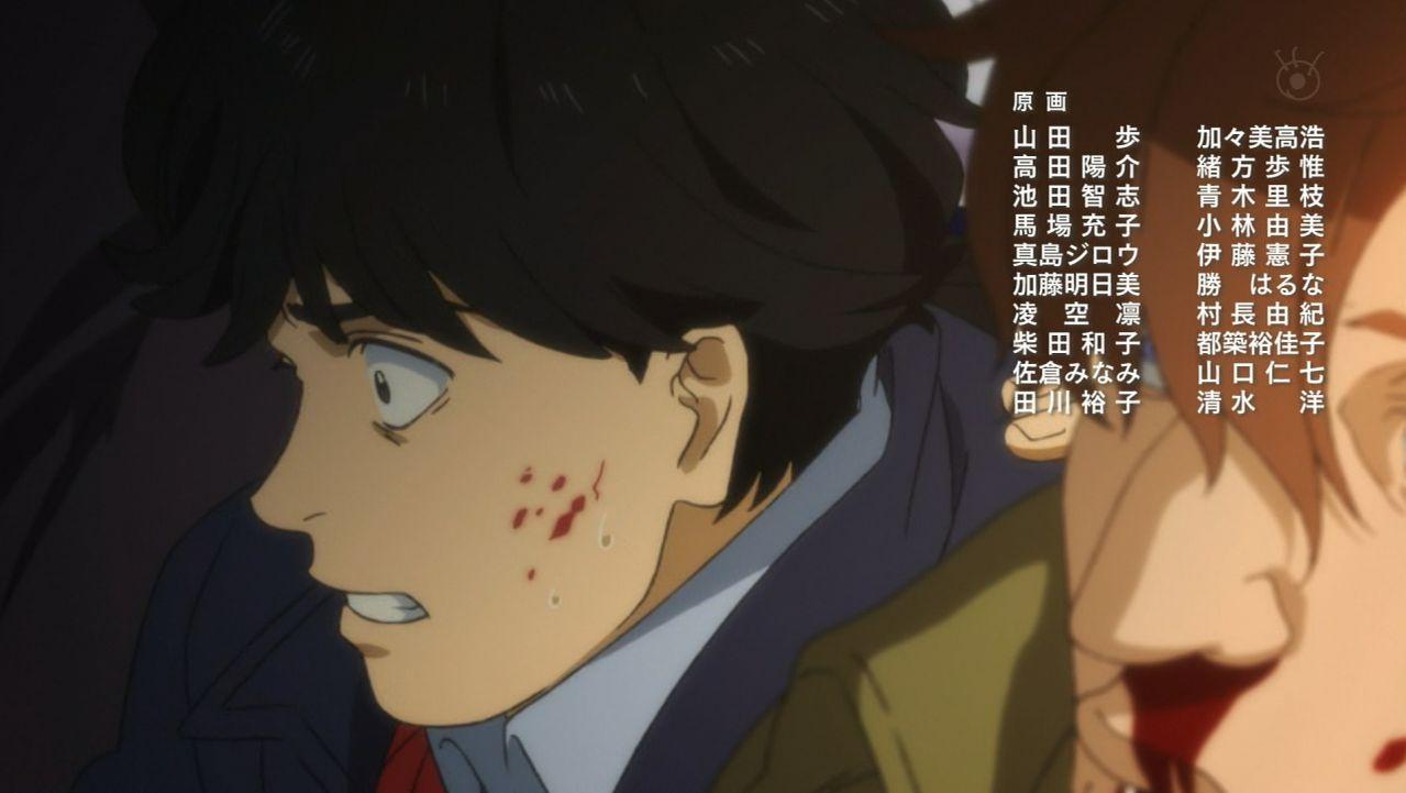 Episode 1 - 120.jpg