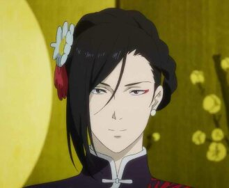 Yut-Lung