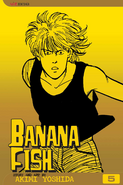 Reprinted Volume 5 Cover