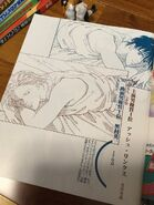 "Special feature in a magazine (""Pafu"")"