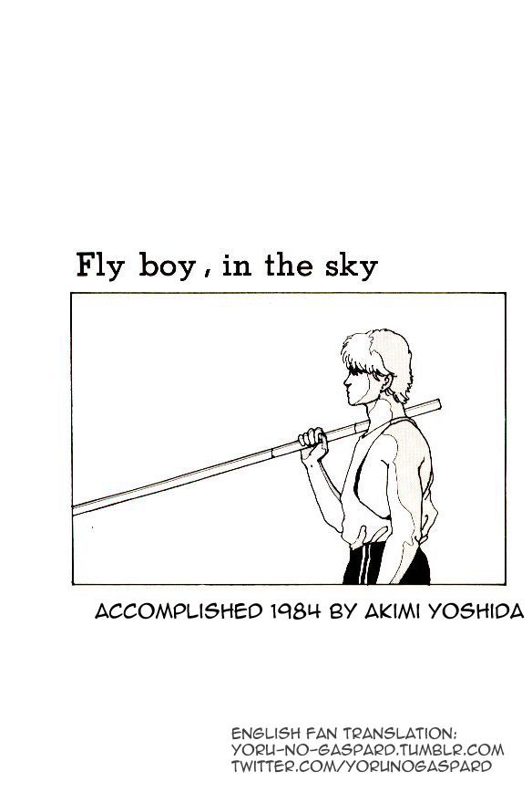Fly Boy in the Sky