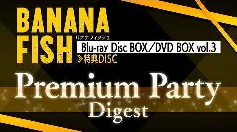 TVアニメ「BANANA FISH」Blu-ray BOX/DVD BOX vol