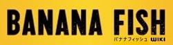 S3r0-Ph1i/A Banana Fish Wiki Policy