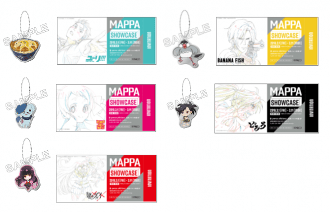 MAPPA showcase tickets.png