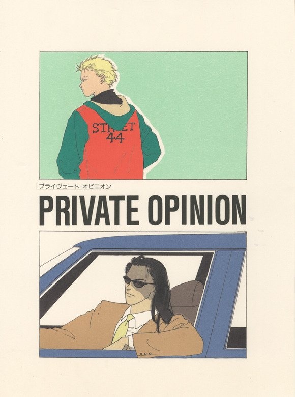 Private Opinion