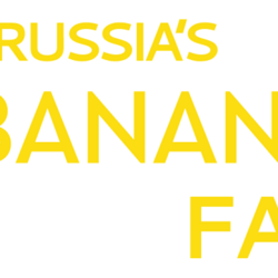 Prussia's Banano Faucet