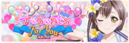 Presents For You Worldwide Gacha Banner