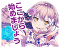 Blooming in ZERO Event Stamp