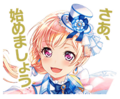 The Whitest Day Event Stamp