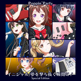 Poppin'Party 15th Single Special Edition Cover