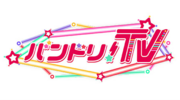 Bandori! TV logo.png
