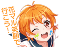 I Need You! Event Stamp