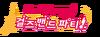 BanG Dream! Girls Band Party Korean Logo