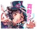 Band Girls of the Dead Event Stamp