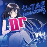 Mae e Susume - Hanazono Tae Solo Version Cover