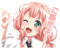 Days of Toppings and Fun☆ Event Stamp