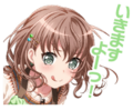 Sending You a Sweetheart Valentine♪ Event Stamp