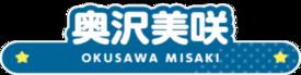 Okusawa Misaki Name.png