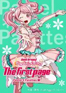 Pasupare The first page