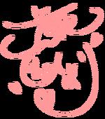 Uehara Himari Signature.png