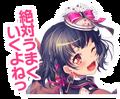 Double Rainbow (Event) Event Stamp