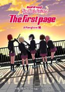 Afterglow The first page