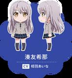 PICO Yukina