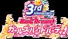 Garupa 3rd Anniversary Logo