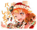 Santa's on his way Event Stamp
