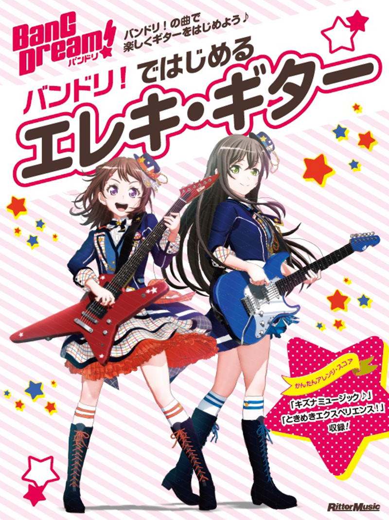 Details about  /BanG Dream Bandori Pen Light Girls Band Party Blade Bushiroad Anime Manga