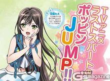 Dengeki G 052017 Issue