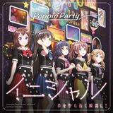 Poppin'Party 15th Single Blu-ray Edition Cover -Kirakira Ver.-
